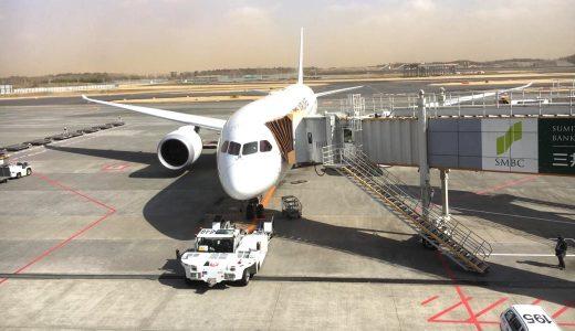 JAL413便で行くフィンランド!成田空港からヘルシンキまでの快適すぎた