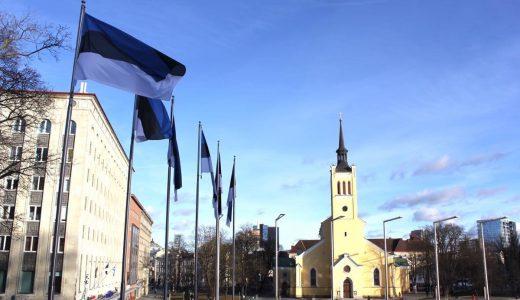 【挨拶編】旅行前に覚えておきたいエストニア語9フレーズ