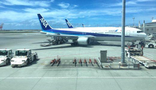 ANAで行く沖縄!羽田空港から那覇空港まで搭乗レポート