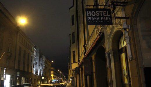 フィンランド・ヘルシンキの安宿ホステル!Hostel Diana Parkの宿泊レポート