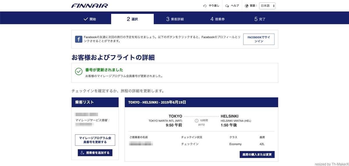 オンライン情報