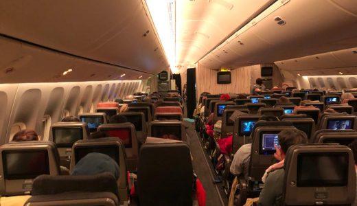 【搭乗レポート】チェイナエア(CI161便)で台湾桃園国際空港からフランクフルト空港まで!