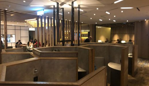 プライオリティ・パスで入れる!台湾桃園国際空港ターミナル1のラウンジ「PLAZA PREMIUM LOUGE」を満喫!