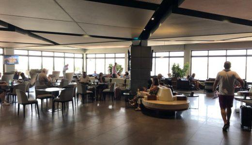 【プライオリティ・パス可】マルタ国際空港のラウンジ「La Valette Club」を満喫!