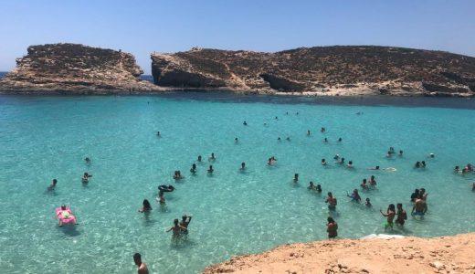 【必見】マルタ共和国へ旅行前や留学前によくある質問に回答します!