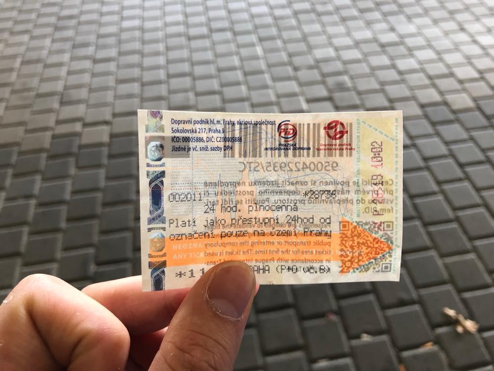 刻印された切符