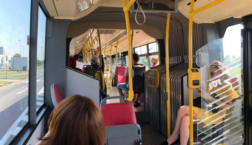 プラハ空港から市内までの行き方を紹介する!バスと電車で格安に行こう!