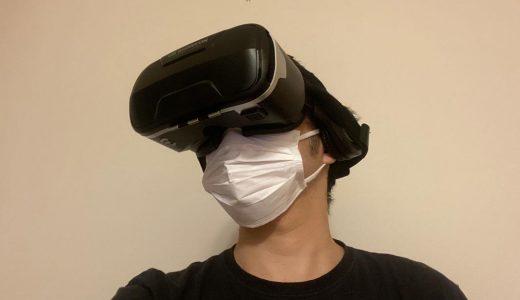 【アジア編】VR動画で海外旅行を擬似体験!アジアの8か国をVR旅行してきた