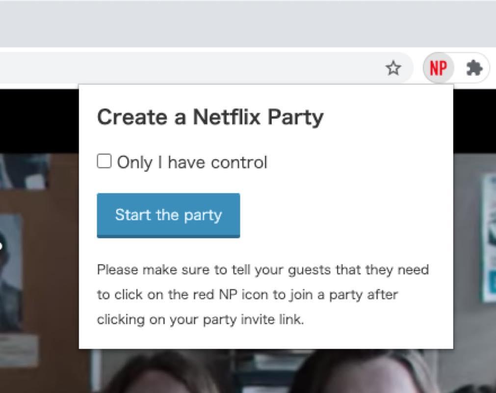 招待URLの発行