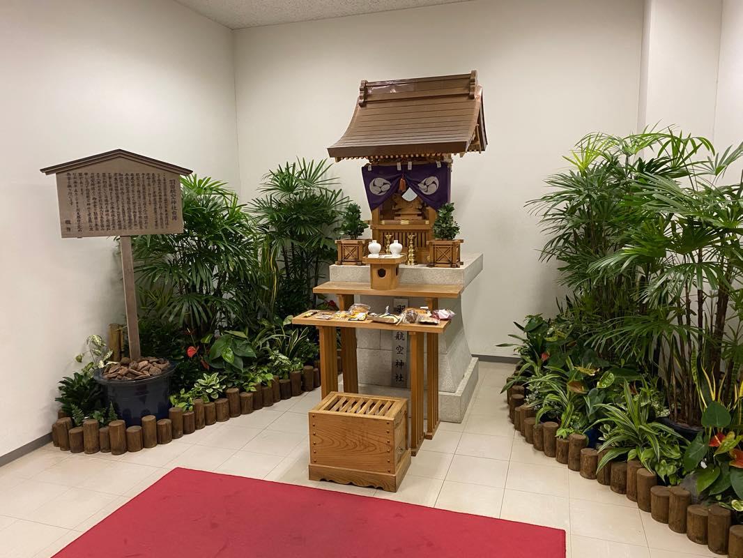羽田空港の神社